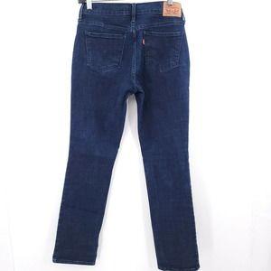 Levi's 505 Straight Leg Women's Jeans Size 26